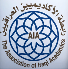 Association of Iraqi Academics in UK